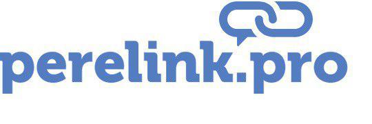 Perelink.pro - это система, которая существенно облегчает веб-мастерам работу по внутренней перелинковке сайта в полуавтоматическом режиме.