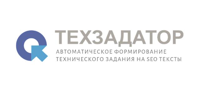 Tehzadator - система по автоматическому составлению технического задания SEO-копирайтерам.