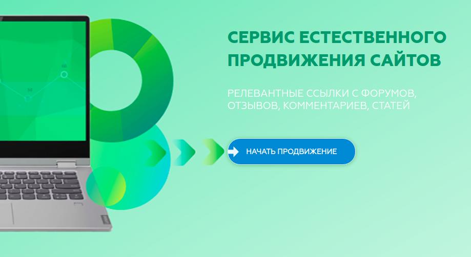 (c) Zenlink.ru
